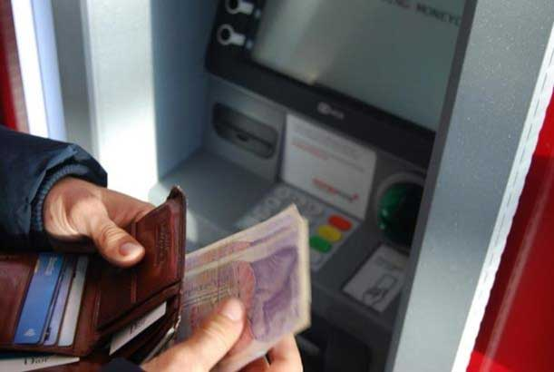 Smart control in commercial banking